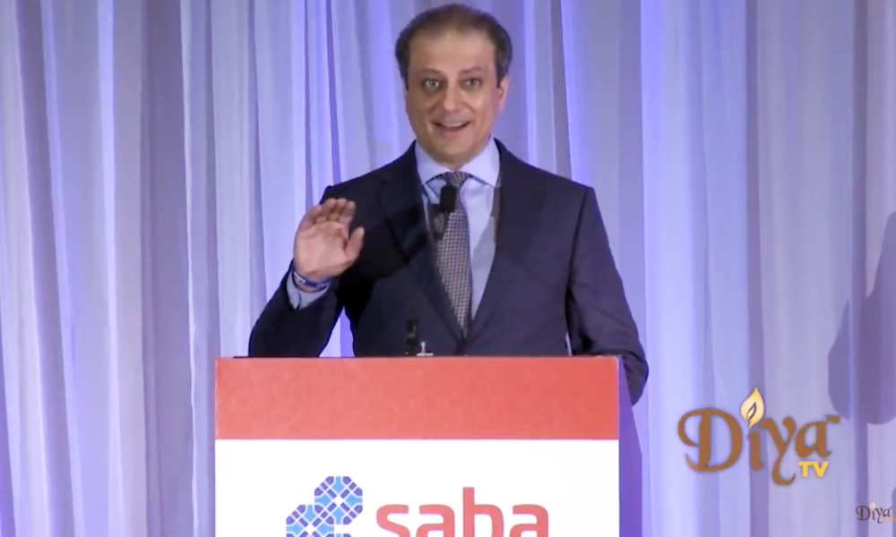 In a keynote address to the South Asian Bar Association, former U.S. Attorney Preet Bharara recounted in detail the weekend he was fired as U.S. Attorney, what he plans to do moving forward and why it's important that attorneys from diverse backgrounds get involved in public service.